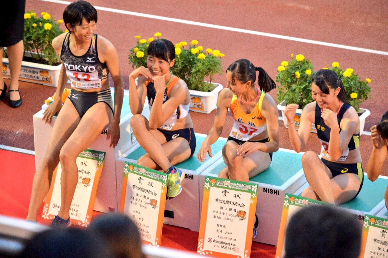 長崎さゆり選手特集 島根県が誇る